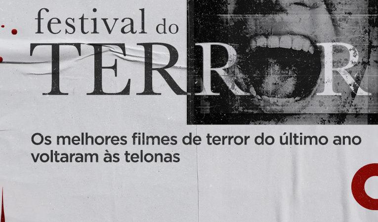 Medo na Cinemark: Festival do Terror reúne 13 filmes do gênero